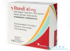 三阴性乳腺癌或能使用恩杂鲁胺(Xtandi)治疗