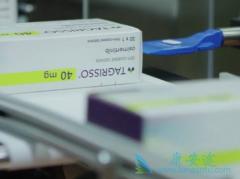 奥希替尼(泰瑞沙)治疗T790M突变的肺癌患者效果好