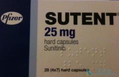 索坦(舒尼替尼)可用于肾细胞癌患者的辅助治疗