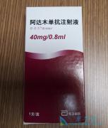 阿达木单抗(Exemptia)是治疗儿童附着点炎相关关节炎的有效药物吗