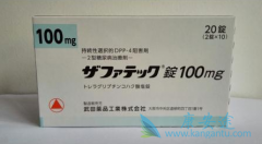 服用DPP-4抑制剂曲格列汀(Zafatek)能治好二型糖尿病吗