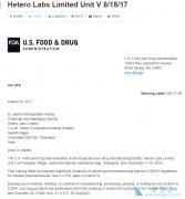 印度吉三代仿制药生产商Hetero遭FDA警告 哪个牌子的吉三代比较好?
