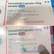 国内新上市的抗肝癌药物乐卫玛/乐伐替尼有仿制药吗