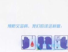 目前国产的艾滋病抗逆转录病毒药物有哪些?