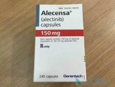 艾乐替尼(alectinib)比目前的ALK抑制剂更加优越