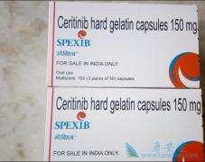色瑞替尼(Ceritinib)可有效推迟患者疾病进展时间