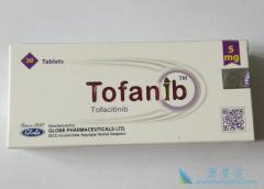 托法替尼(Tofanib)治疗UC合并脊柱关节病患者的疗效