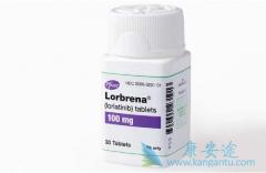 劳拉替尼(Lorlatinib)在香港上市了