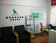 郑州去印度治疗丙肝