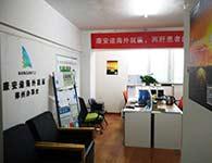 郑州海外医疗