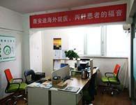 郑州出国看病