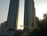重庆出国看病