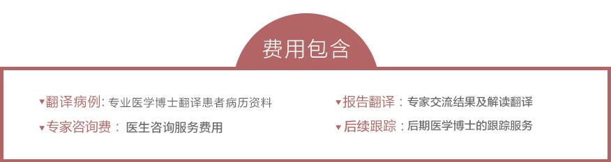 香港治疗乙肝费用信息