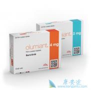 JAK抑制剂Olumiant可用于类风湿性关节炎(RA)成人患者的治疗
