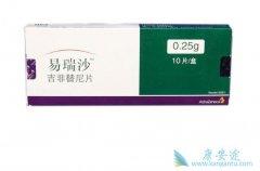 易瑞沙是用于治疗转移性非小细胞肺癌