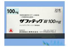 曲格列汀是一款治疗糖尿病DDP-4抑制剂