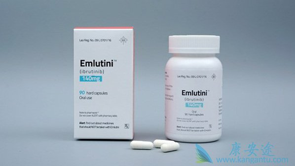 依鲁替尼(Ibrutinib)/Emlutini