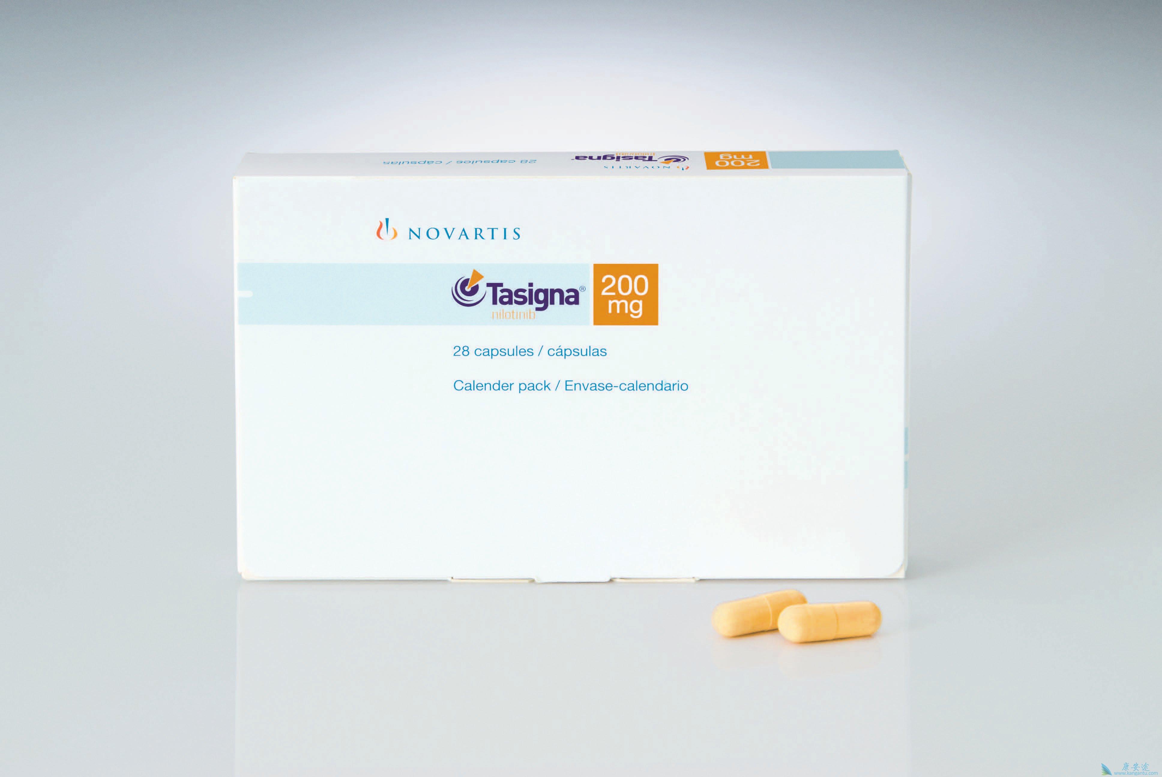 尼罗替尼(Nilotinib)/Tasigna