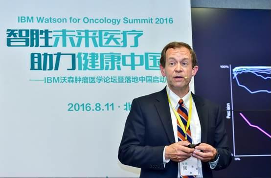 图:Watson健康、Watson for Oncology事业部副总裁Todd Kalyniuk