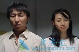 白百合离婚声明