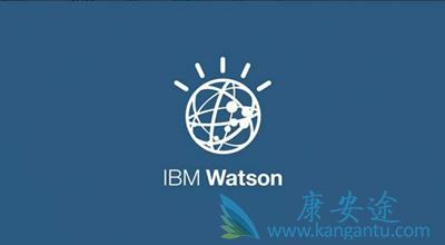 谁说癌症没法治?这些病机器人IBM waston比医生更拿手