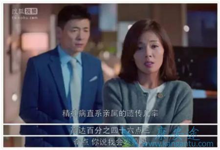 《欢乐颂2》安迪嫁给小包总会幸福吗?泰国试管婴儿来帮忙
