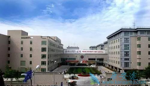 2017年中国最好的试管婴儿医院排名