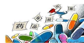 哪些仿制药将加速上市?