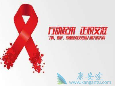 艾滋病防御