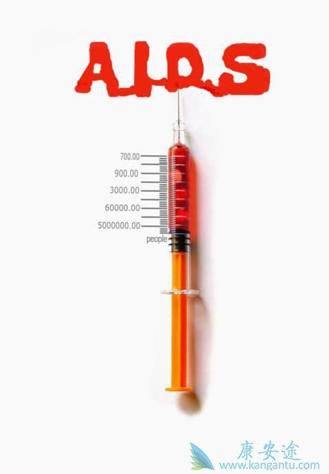 艾滋病 预防