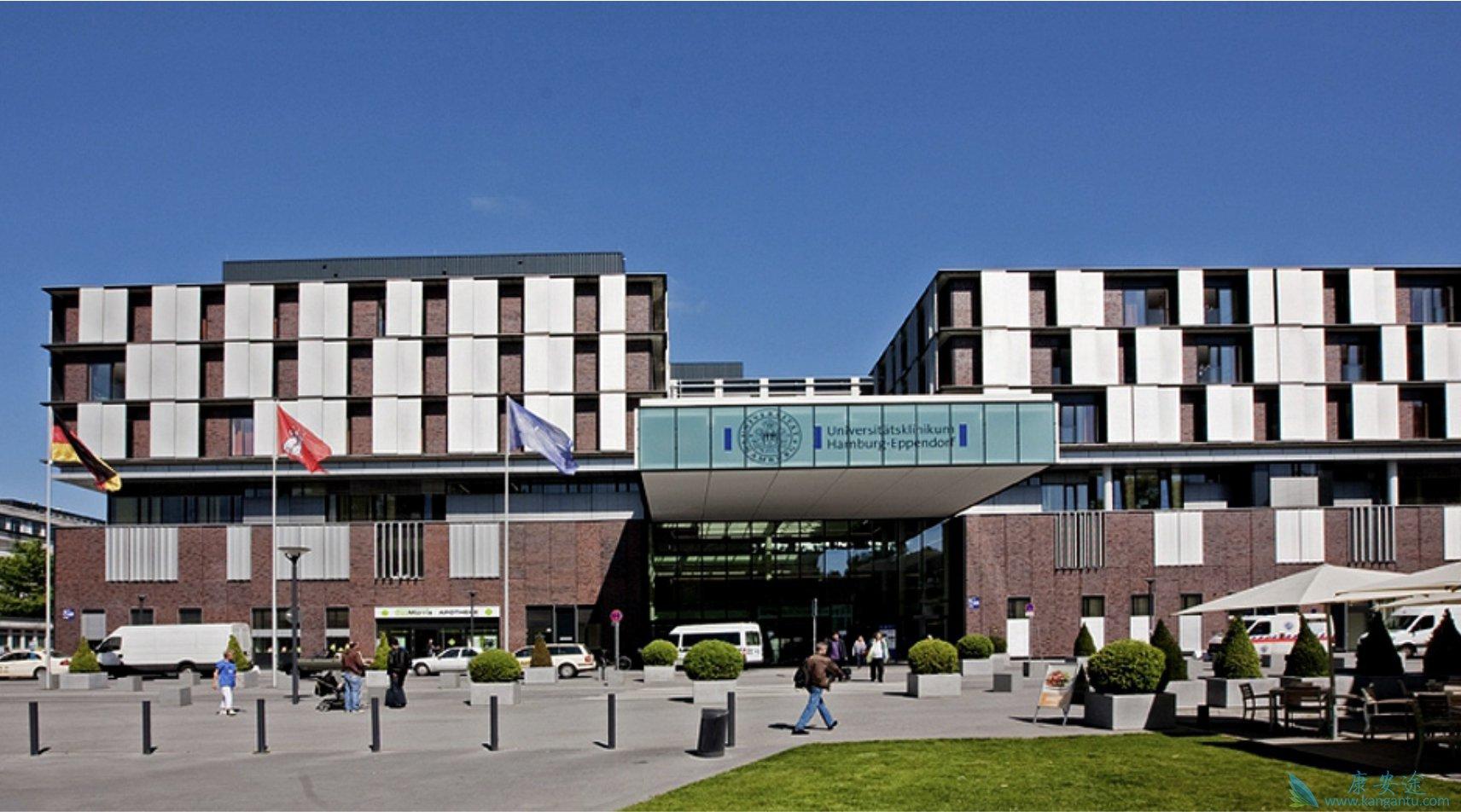 汉堡大学医院,德国医院,德国远程