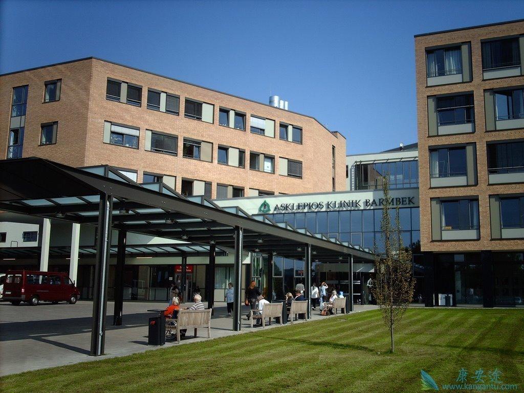 Asklepios医疗集团脊柱中心