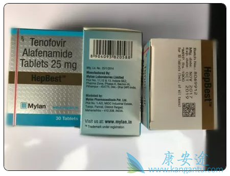 mylan制药生产的乙肝TAF印度仿制药
