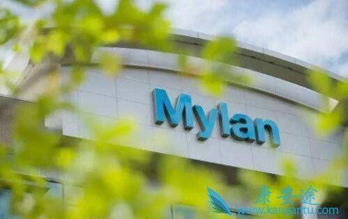 美国迈兰(Mylan)公司