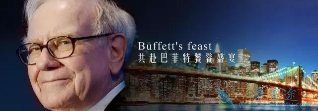 【康安途年底活动】巴菲特股东大会健康行